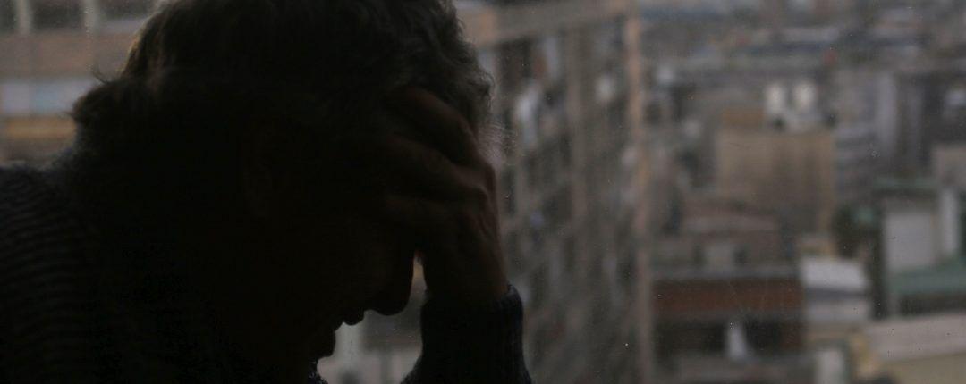 De 2.438 siquiatras solo 53 psiquiatras atienden con Fonasa en Chile